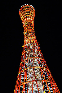Kobe_port_tower